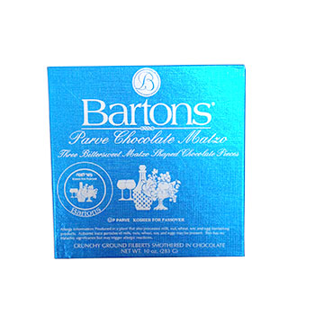 Bartons Parve Almond Bark Chocolate Bars 5oz Kosher for Passover