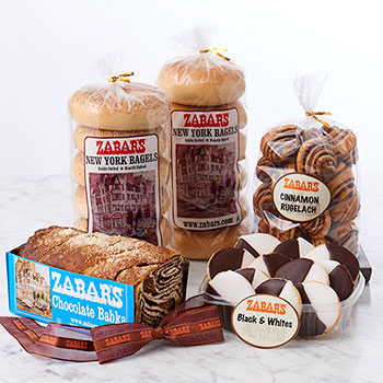 Bagels & Bakery Bundle (Kosher)