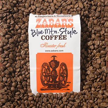 Jamaican Blue Mountain Style Coffee - 16oz (Kosher)