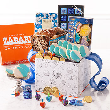 Hanukkah Gift Box (kosher), , large