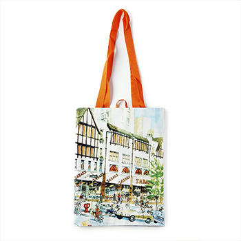"Zabars Reusable Shopping Tote - 12x16"", , large"