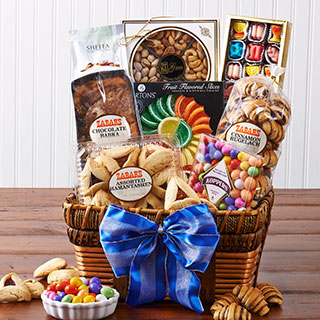 Gift baskets boxes zabars special holiday gifts negle Images