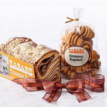 Zabar's Cinnamon Bundle