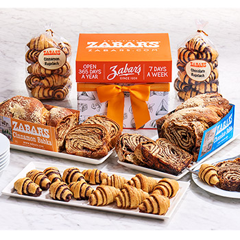 Sweet Nosh Gift Box  (Kosher), , large