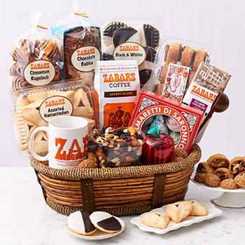 Sympathy condolence gift baskets and gift boxes classic zabars basket negle Images