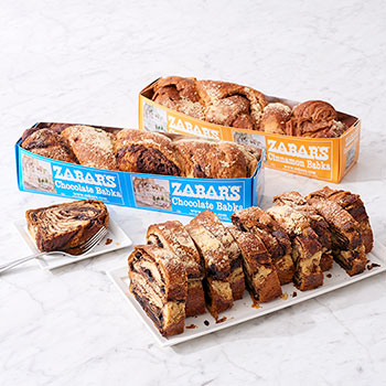 Zabar's Subway Babka (Kosher), , large