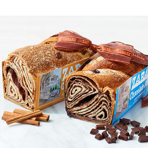 Zabar's Babka Duo (Kosher), , large