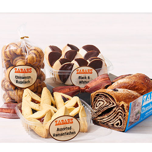 Zabar's New York Bakery Bundle (Kosher), , large