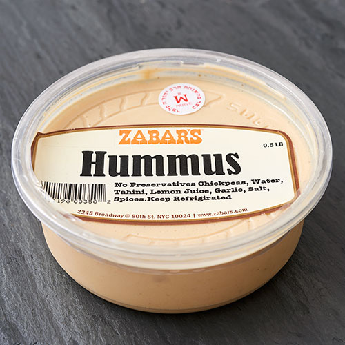 Zabar's Hummus (Kosher) - 8oz, , large