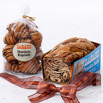 Zabar's Chocolate Bundle