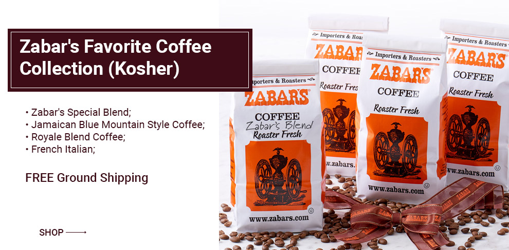 Zabar's Dried Fruit Basket