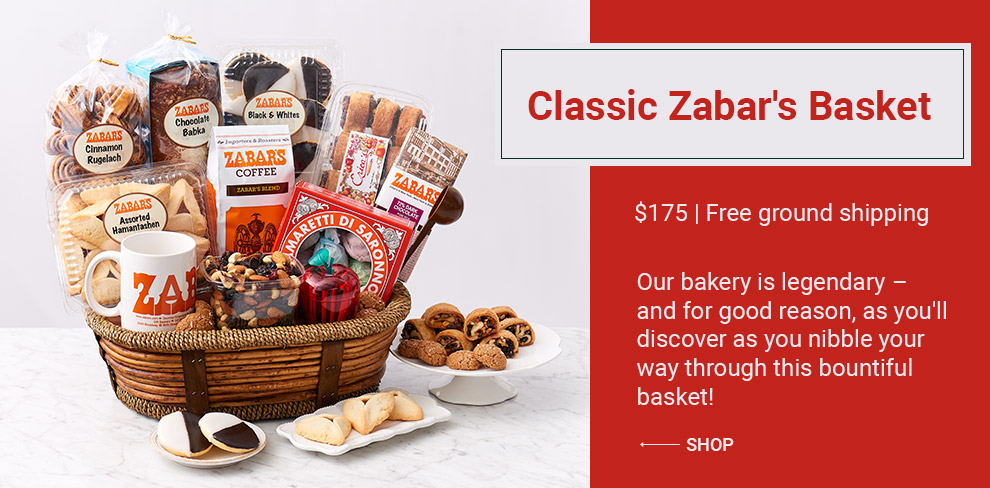 Quintessential Zabar's Basket