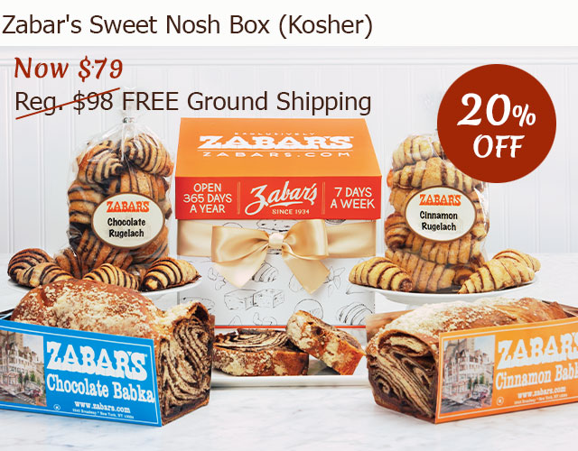 Zabar's Morning Basics Gift Basket