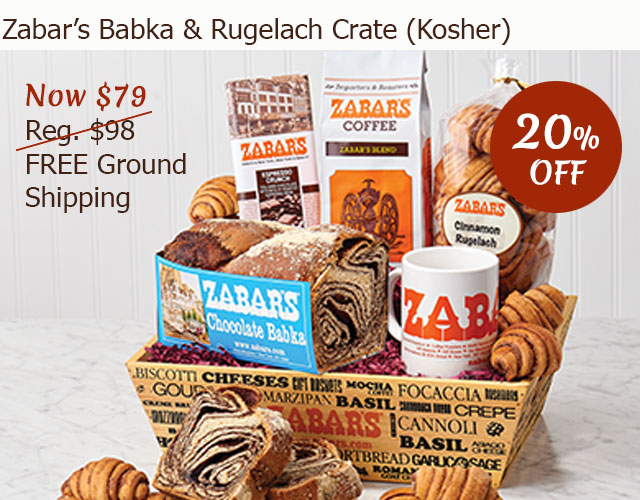 Zabar's Black & White Duo Cookie Box
