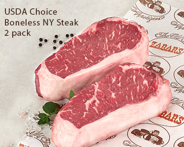 USDA Choice Boneless NY Steak